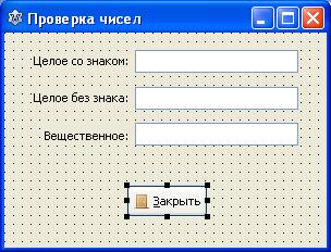 Форма проверочного проекта