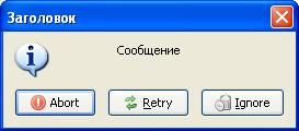 Сообщение Application.MessageBox()