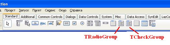 Контейнеры для радиокнопок и флажков