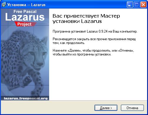 Free pascal и lazarus учебник bustertopik.