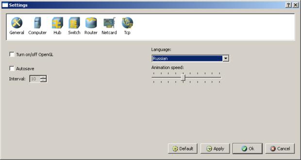 Русифицируем интерфейс программы