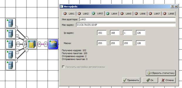 Настройка шлюза по умолчанию, а также IP и маски для LAN4 (для правой подсети)