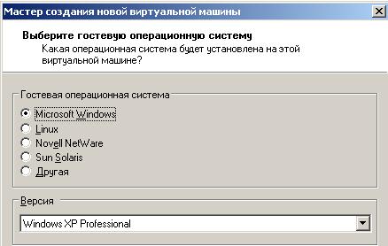 Сеть будет основана на Windows XP