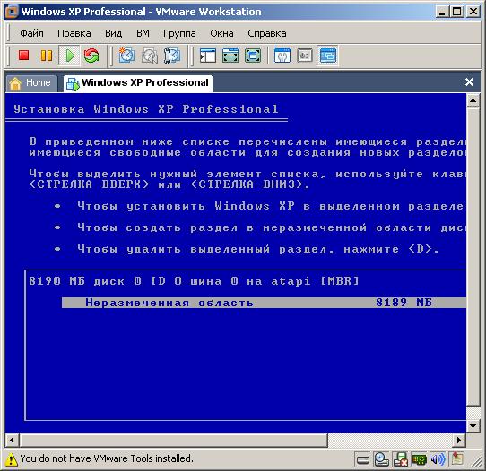 Одно из окон установки Windows XP на VMware Workstation 6