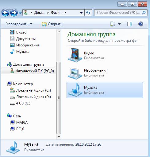 Доступные на PC_0 сетевые ресурсы
