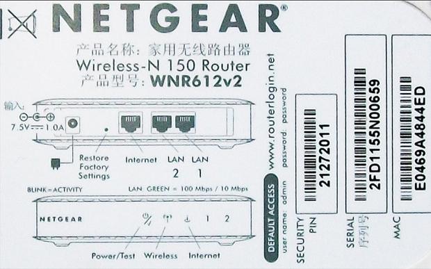 Обозначение портов и инкикаторов роутера Net Gear JWNR2000