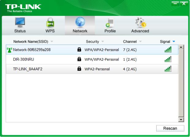 Беспроводная сеть с точкой доступа TP-LINK обнаружена