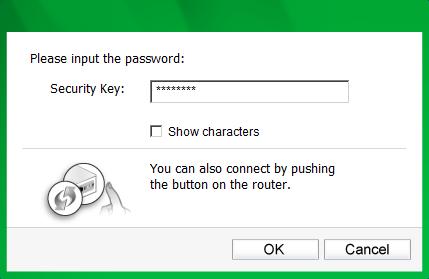 Окно ввода PIN кода