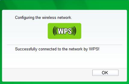 ПК к сети Итернет подключен