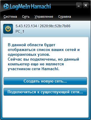 Индикатор говорит о нормальной работе программы (клиент подключен к сети)