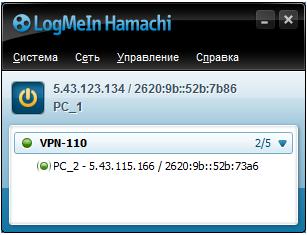PC_1 подключился к PC-2