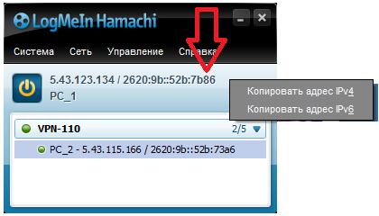 Узнаем IP адрес сервера