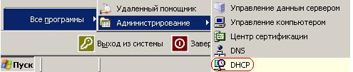 В администрировании сервера появился новый инструмент