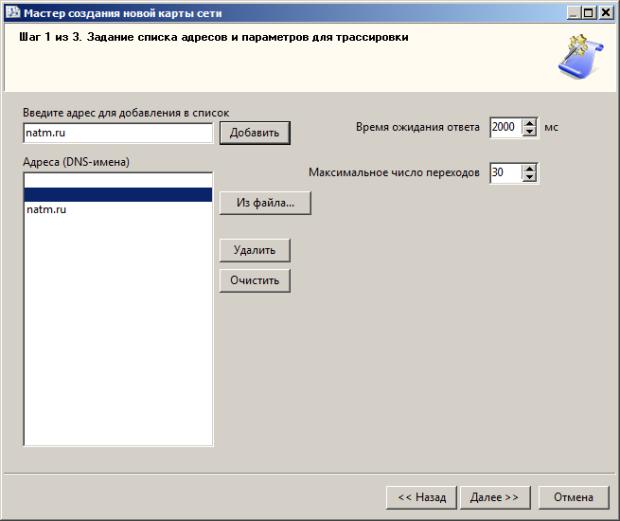 Провайдера добавляем в программу кнопкой Добавить
